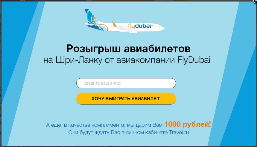 TravelRu-flydubai.jpg